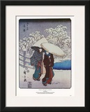 Women in the Snow at Fujisawa
