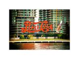 Pepsi Cola Bottling Sign, Long Island City, New York, Vintage, White Frame, Full Size Photography Papier Photo par Philippe Hugonnard