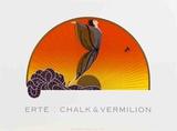 Lever du soleil Reproduction pour collectionneurs par Erté