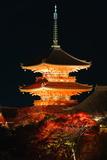 Kiyomizu-Dera Temple Papier Photo par Gavin Hellier