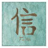 Faith in Mocha