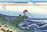 Kajikazawa in Kai Province Giclée par Katsushika Hokusai