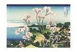 Goten-Yama Hill, at Shinagawa on the Tokaido Giclée par Katsushika Hokusai