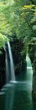 Waterfall Miyazaki Japan