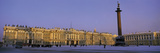 The State Hermitage Museum St Petersburg Russia