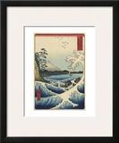 The Sea off Satta in Suruga Province (Suruga Satta kaij)  1858
