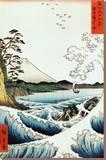Vue de Satta Saruga Tableau sur toile par Ando Hiroshige