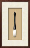 *Exclusive* Sumi Brush Collection - Oushi