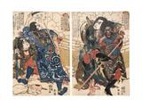 Japan: Samurai Warriors