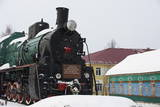 Balezino  23 Minutes Stop at the Railway Station