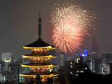 Fireworks Bloom over Pagoda of Sensoji Temple in Tokyo