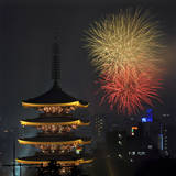 Fireworks Explode over the Five-Storypagoda of Sensoji Temple at Asakusa  Downtown in Tokyo  Japan
