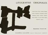 Expo 71 - Galeria Galanis