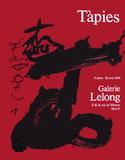 Expo Galerie Lelong 90