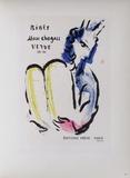 AF 1956 - Bible Verve