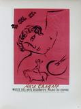 AF 1959 - Musée Des Arts Décoratifs