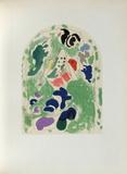 Jerusalem Windows : Issachar (Sketctch) Reproduction pour collectionneurs par Marc Chagall