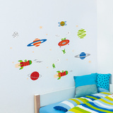 Exploring Space Wall Decal