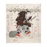 Onoe Kikugoro III as Nagoya Sanza in the Saya-Ate