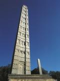 Tallest Stela of Axum