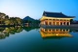 Gyeonghoeru Pavilion  Gyeongbokgung Palace  Seoul
