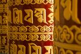 Kathmandu Nepal Prayer Wheels at the Drikung Kagyu Richening Monastery