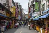 Business Street in Danshui  Suburb of Taipei  Taiwan  Asia