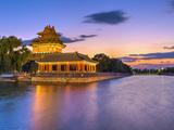 China  Beijing  Forbidden City  Palace Moat