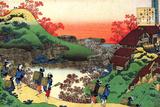 From the Series Hundred Poems by One Hundred Poets: Sarumaru Dayu, C1830 Giclée par Katsushika Hokusai