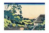Sundai in Edo (From a Series 36 Views of Mount Fuj)  1830-1833