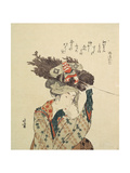 A Girl from Ohara  1806-1815