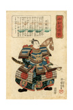 Japanese Warlord Minamoto No Yoritomo  1845
