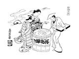 The Three Sake-Tasters  C1700