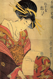 The Courtesan Yosooi of the Matsubaya House  C1800