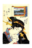 From the Series the Beauties of Tokaido  1830-1835