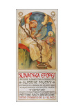 Poster for the Exhibition the Slav Epic (Slovanská Epope)  1928