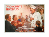 Be Worthy of Praise!, 1954 Giclée par Viktor Iwanovich Govorkov