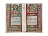 Double Page Spread from a Koran with Illuminated Borders  North Indian  1838