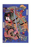 The Warrior Kengoro Giclée par Katsushika Hokusai