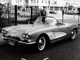 1961 Chevrolet Corvette on a Parking Meter  (C1961)
