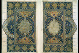 Double Page from the Koran  Safavid  C1580