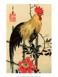 Rooster on Trellis for Climbing Rose  1854