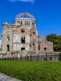 Hiroshima Peace Memorial (Genbaku Dome)