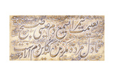 Decorated Calligraphic Panel with a Persian Couplet of Sa'Di  C1860