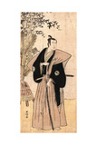 Sawamura Sojuro No Honda