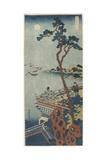 Abe No Nakamoro 1832-1833