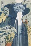 Amida Waterfall on the Kiso Highway'