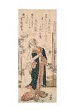 A Surimono of a Girl Reading a Handscroll