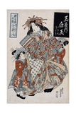 The Courtesan Shiratama from the Tamaya House  C1825