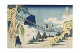 Suspension Bridge Between Hida and Etchu Provinces  1833-1834